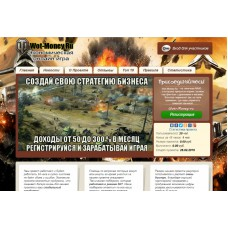 ИГРА GOLDofTANKS